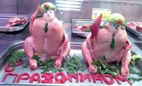 kreasi ayam
